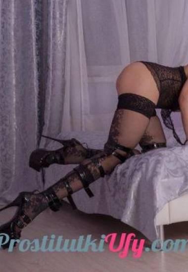 Проститутки уфы глубоки